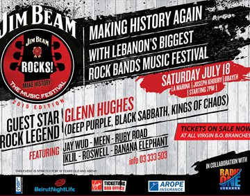 JIM BEAM ROCKS!  2015