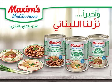 Launching a new range under Maxim's Brand
